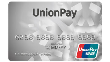UnionPay Card for Banana00's users